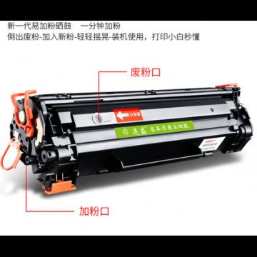 易加粉适用佳能CRG912硒鼓925 LBP3018墨盒MF3010 3108 6018