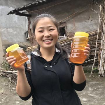 自家山花蜜(¥100/500克) 采自华蓥山脉土蜂蜜