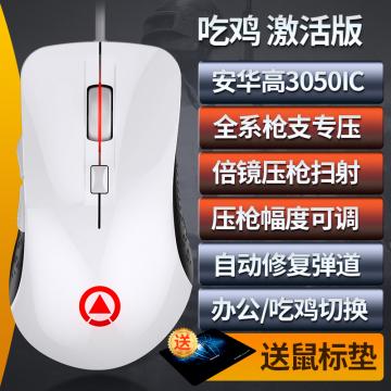 G402电竞游戏鼠标