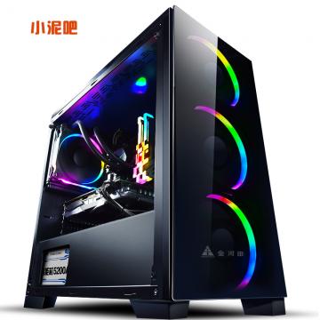 I58400办公游戏台式电脑主机/DIY组装机