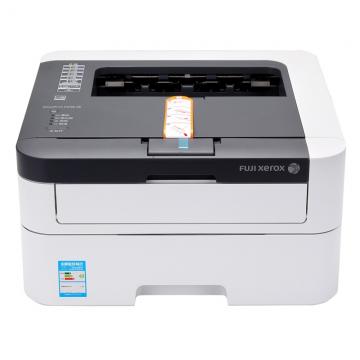 富士施乐(Fuji Xerox)黑白双面激光打印机