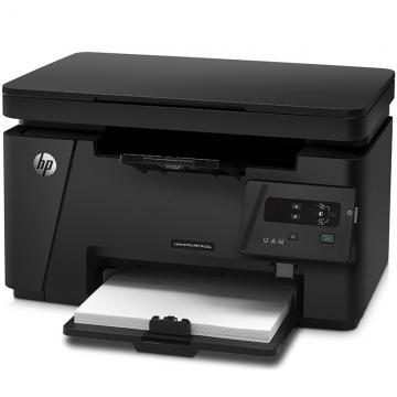 惠普(HP)黑白多功能三合一激光一体机 (打印 复印 扫描)