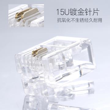 安普康(AMPCOM)  6P2C电话水晶头 30个/袋
